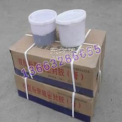 流淌型双组份聚硫密封胶双组份聚硫密封胶供应图片