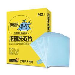 广州微商洗衣片-亿通清洁用品-微商洗衣片好用吗图片