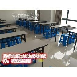 供应折叠培训桌全新长条桌户外活动桌条形桌包送货安装图片