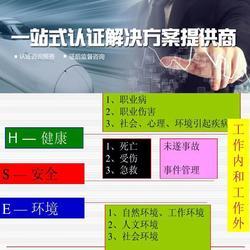 木薯淀粉检验产品认证-衡水产品认证-艾维认证图片
