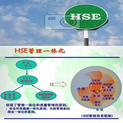 体系认证机构-郑州体系认证-艾维认证机构图片