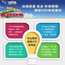 sgs产品认证多少钱-金华产品认证-艾维认证图片