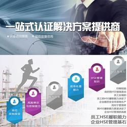 ISO质量认证体系-艾维认证-宣城体系认证图片