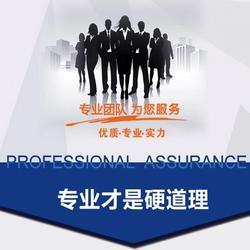 强制性产品认证公司-艾维认证公司-哈尔滨产品认证