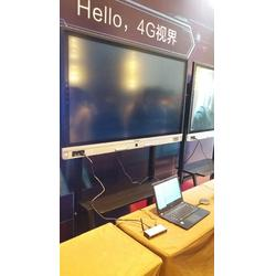 鸿合V系列商用交互平板ICB-V86P V75P V65P图片