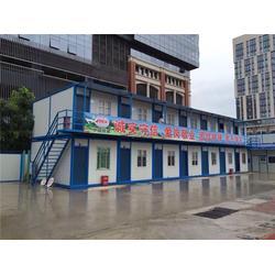 集装箱活动房-北京中浩天宇-集装箱活动房厂家图片