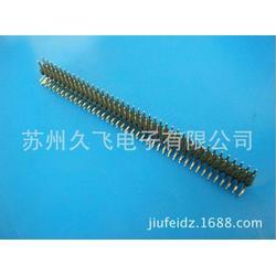 2.5间距排针直插贴片 排针 苏州硕飞电子
