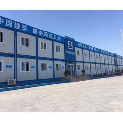 中浩天宇、北京箱式房、中建箱式房可以建三层嘛图片