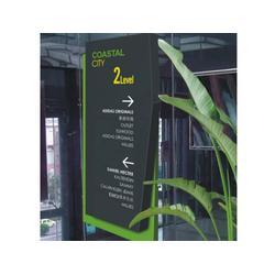 酒店标牌|南京琦晟标识设计公司|南京标牌