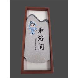 南京琦晟标识有限公司 广告标牌-南京标牌