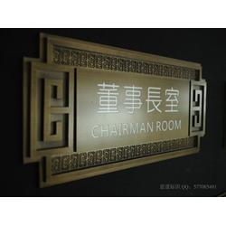 南京琦晟标识 金融机构标牌-南京标牌图片