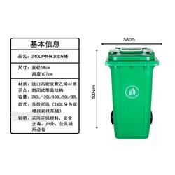 户外分类环保垃圾桶订做厂家图片