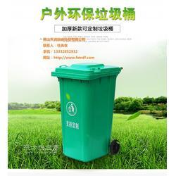 分类垃圾桶户外垃圾桶果皮箱定制图片