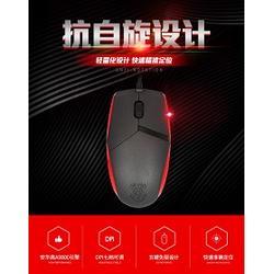 彼面科技(图)_游戏鼠标排行_鼠标图片
