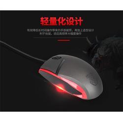 三江镇鼠标、鼠标芯片、彼面科技(优质商家)图片