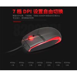 鼠标-游戏鼠标排行-彼面科技(优质商家)图片