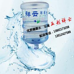 五彩祥云纯净水(图)-桶装水哪家好-和平桶装水