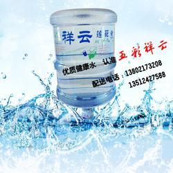 天津优质水厂家-天津优质水-五彩祥云纯净水公司(查看)图片