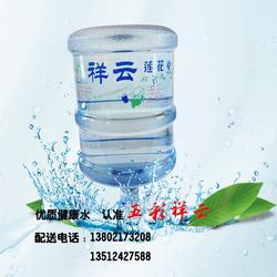 天津公司用水-五彩祥云图片