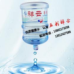 桶装水配送-桶装水-天津五彩祥云图片
