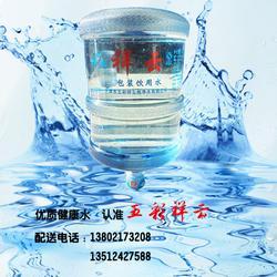 天津桶装水配送-天津桶装水-五彩祥云纯净水(查看)图片