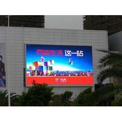 宣威LED屏销售-宣威LED屏-鑫彩科技图片