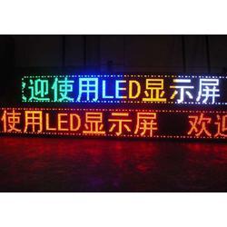 迪慶LED顯示屏銷售-鑫彩科技(在線咨詢)迪慶LED顯示屏圖片