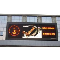 安宁LED屏报价-鑫彩科技(在线咨询)安宁LED屏图片