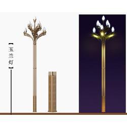 玉兰灯单价-燎阳景观灯-德宏玉兰灯图片