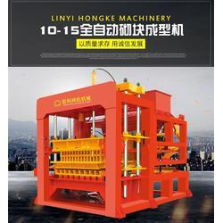 空心砖机|大同砖机|机械宏科图片