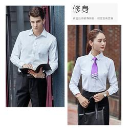 三亚订做工作服、康煊服饰(在线咨询)、工作服图片