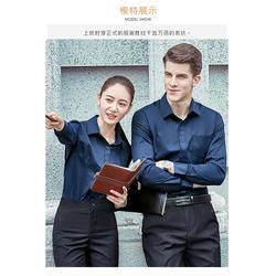 海南工作服厂-工作服(在线咨询)-工作服图片