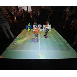互动投影设计-华堂科技(优质商家)图片