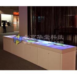 河北互動投影|華堂科技|互動投影圖片