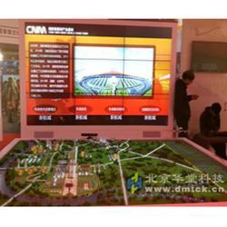 虚拟数字沙盘供应商_虚拟数字沙盘_北京华堂