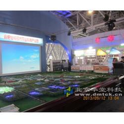虚拟数字沙盘-华堂立业-虚拟数字沙盘品牌图片