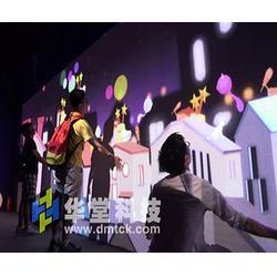 北京华堂立业 墙面互动投影系统哪里有-墙面互动投影图片