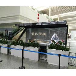 山西全息成像,北京華堂,全息成像系統圖片