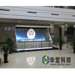 全息成像,北京全息成像,华堂科技(查看)图片