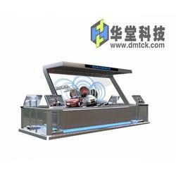 北京华堂立业(图)|全息成像技术|全息成像图片