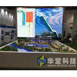 多媒体电子沙盘-电子沙盘-北京华堂(查看)