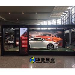 滑轨触摸公司_滑轨触摸_北京华堂(查看)图片