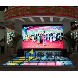 投影融合多少錢-北京華堂-投影融合圖片