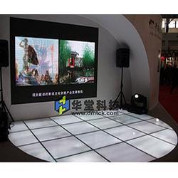创意互动投影多少钱 创意互动投影 华堂科技