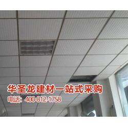 上海漫天星矿棉板报价|华圣龙(优质商家)图片