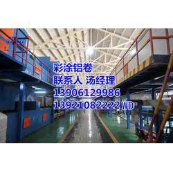 铝板生产厂家排名,常州德尔幕墙(在线咨询),杭州铝板图片