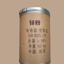 直接法氧化锌、直接法氧化锌生产商、新达锌业有限公司图片