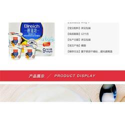 进口牛奶商城_食之味公司_随州进口牛奶图片