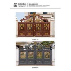 铸铝庭院门品牌 铸铝庭院门 【东皇盛品】品牌企业(查看)图片