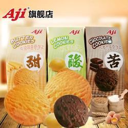 饼干加盟、饼干加盟热线、襄阳市食之味商贸有限公司(多图)图片